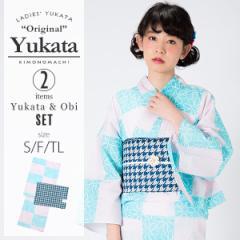 【Prices down】KIMONOMACHI 浴衣セット「ピンク×水色 スクエアに花」S,F(フリー),TL 女性浴衣セット