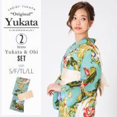 KIMONOMACHI 浴衣セット「青磁色 野菜」S,F(フリー),TL,LL 女性浴衣セット