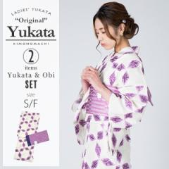 【Prices down】KIMONOMACHI 浴衣セット「パープル 絞り風オモダカ」S,F(フリー) 女性浴衣セット