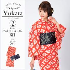 KIMONOMACHI 浴衣セット「赤色 絞り風菱模様」S,F(フリー) 女性浴衣セット