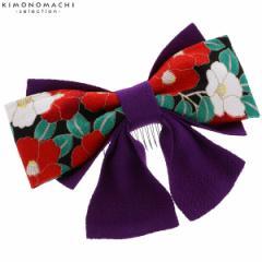 (七五三◆最大20%OFF 11/21 17:59迄)成人式 髪飾り リボン 髪飾り「紫色 椿」髪飾り 袴リボン