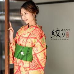 【Prices down】お仕立て上がり 絞り浴衣単品「赤オレンジ×グリーン」有松絞り