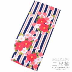 二尺袖 着物単品 フリーサイズ 日本製「紺色×赤 縞に椿、梅」