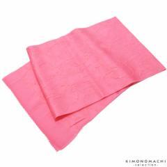 振袖小物 振袖帯揚げ「ピンク」