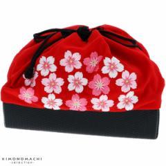 刺繍 巾着 袴巾着「赤色 桜刺繍」卒業式 修了式の袴に
