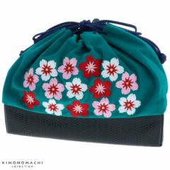 刺繍 巾着 袴巾着「ターコイズブルー 桜刺繍」卒業式 修了式の袴に
