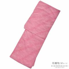 カジュアル着物 袷着物 着物単品 Mサイズ「紅藤色 露芝」