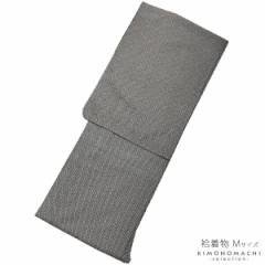 カジュアル着物 袷着物 着物単品 Mサイズ「黒 小紋」