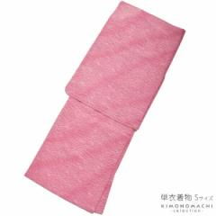 カジュアル着物 単衣着物 着物単品 Sサイズ「紅藤色 露芝」