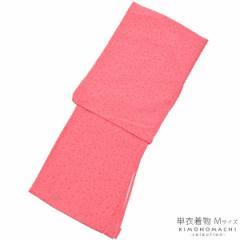 カジュアル着物 単衣着物 着物単品 Mサイズ「ピンク 小花尽くし」