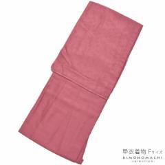 カジュアル着物 単衣着物 着物単品 フリーサイズ「薄葡萄色」