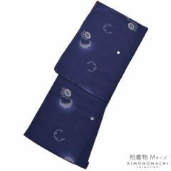 カジュアル着物 袷着物 着物単品 Mサイズ「紺色 雪輪、月に傘」