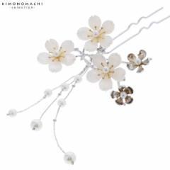 かんざし 髪飾り 花月ピン 「シルバー 桜」