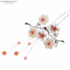 かんざし 髪飾り 花月ピン 「珊瑚風ビーズ、螺鈿、シルバー 桜」
