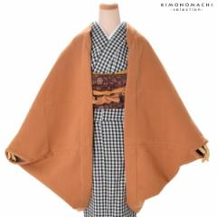 防寒 ウールコート 和装コート 着物カーデコート「キャメル」