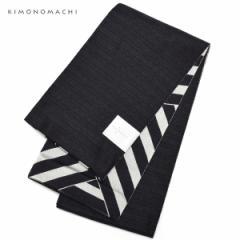<夏新作> KIMONOMACHI オリジナル 浴衣 帯 「リバーシブル 変わりストライプ ブラック 黒×白」 半幅帯 レディース