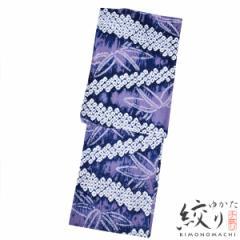 お仕立て上がり有松絞り浴衣単品 「濃藍×紫苑色 笹、斜め段模様」笹 有松絞り 女性浴衣 レディース浴衣 綿 お仕立て上がり浴衣