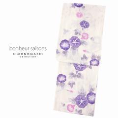 bonheur saisons ブランド浴衣単品 レディース 浴衣 「クリーム 朝顔と麻の葉(9BS-134)」 ボヌールセゾン 大人浴衣 Fサイズ 女性用 女