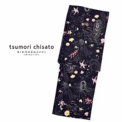 tsumori chisato(ツモリチサト) ブランド浴衣単品 「紺色 ヒトデ×貝(9tk-48)」 2019年新作 浴衣 レディース 女性浴衣 セオ・アルフ
