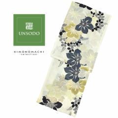 UNSODO2019年新作 ブランド浴衣単品 「グレー薄灰カーキの花(9U-12)桂友同机会」 日本製 浴衣 レディース Fサイズ 女性浴衣