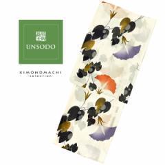 UNSODO2019年新作 ブランド浴衣単品 「白地に横朝顔(9U-3)桂友同机会」 日本製 浴衣 レディース Fサイズ 女性浴衣