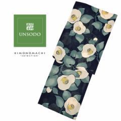UNSODO2019年新作 ブランド浴衣単品 「紺地に白椿(9U-14)荻野一水」 日本製 浴衣 レディース Fサイズ 女性浴衣