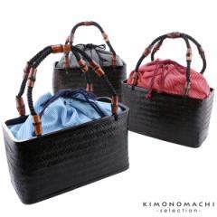 浴衣 かごバッグ かご巾着 浴衣バッグ「かご巾着 ストライプ 赤×白、黒×白、青×白」全3色 編み籠巾着単品