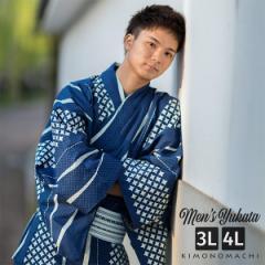 浴衣 メンズ 男性 夏着物 ポリエステル 「市松よろけ縞 青」 大きなサイズ 3L/4L 男浴衣単品 ポリエステル浴衣 男性用浴衣単品 紳士浴衣