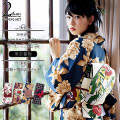 きもの福袋2点セット 単衣着物+京袋帯 レディースキモノ 洗える着物セット【メール便不可】code03