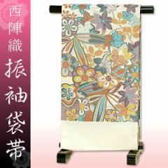 西陣織袋帯「白×青紫、橙 笹、梅、楓、萩模様」お仕立て代、帯芯代込み[送料無料]