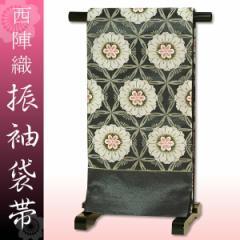 西陣織袋帯 真珠箔「黒グレー×シルバー 麻の葉に桜」お仕立て代、帯芯代込み [送料無料]