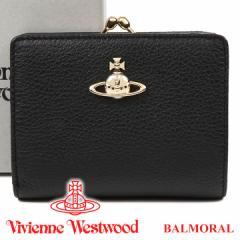 ヴィヴィアンウエストウッド 財布 Vivienne Westwood レディース メンズ がま口二つ折り財布 ブラック 51010020 BALMORAL BLACK