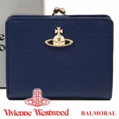ヴィヴィアンウエストウッド 財布 Vivienne Westwood レディース メンズ がま口二つ折り財布 ネイビー 51010020 BALMORAL NAVY