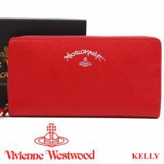 ヴィヴィアンウエストウッド 財布 Vivienne Westwood ラウンドファスナー長財布 レディース レッド 51050024 KELLY RED 18AW