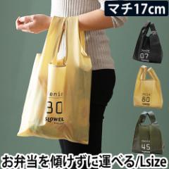 エコバッグ ビーニー L 手提げ 折りたたみ コンパクト マチ広 コンビニ弁当 メンズ おしゃれ ショッピングバッグ 買い物バッグ マチ付き
