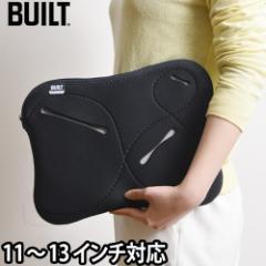 PCケース BUILT(ビルト)カーゴスリーブ 13インチ PCスリーブ ノートパソコン 収納 ポケット付き Macbook MacBookpro