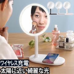 女優ミラー CoCo:Lo beauty actress MIRROR 卓上 LED ライト 無段階調光 シンプル おしゃれ メイクアップ 化粧鏡 ワイヤレス充電 デスク