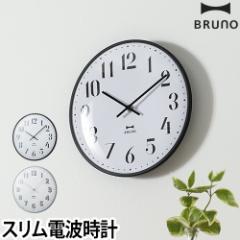 電波壁掛け時計 ブルーノ BRUNO 電波スリムウォールクロック 電波時計 シンプル モダン デザイン おしゃれ インテリア リビング 寝室 白