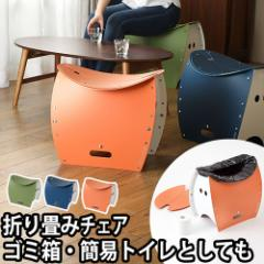 折りたたみチェア PATATTO 350 PLUS パタット 簡易チェア 椅子 イス スツール 携帯 軽量 スリム アウトドア キャンプ ガーデニング おし