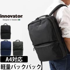 バックパック innovator イノベーター Basic ベーシック リュックサック 撥水 軽量 GAIFU 旅行 トラベル ビジネスバッグ ノートPC A4 Rik