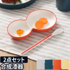 子ども用食器 キッズディッシュ forベビー トレー スプーン セット tak. KIDS DISH お皿 プレート ボウル すり鉢 器 ベビー かわいい シ