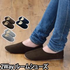 室内履き ルームシューズ(バブーシュ)ムーシュ 2WAY スリッパ 靴 軽量 ナチュラルポスチャー キッズ 男女兼用
