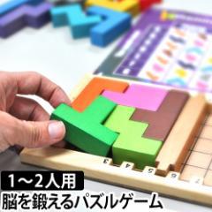ボードゲーム Gigamic(ギガミック) カタミノ KATAMINO テーブルゲーム パズル 玩具 おもちゃ 木製知育玩具 贈り物 ギフト プレゼント
