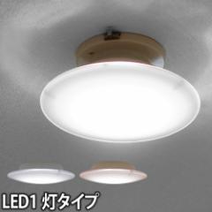 LEDライト  Slimac(スライマック) LEDシーリングライト 1灯タイプ 廊下 玄関 ランプ 節電 省エネ 照明 CE-40 CE-41【レビューで送料無