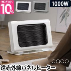 パネルヒーター 温湿時計モルトのおまけ特典 cado カドー 電気ヒーター SOL-002 電気ストーブ 遠赤外線 暖房 コンパクト シーズヒーター