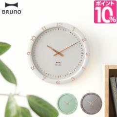 壁掛け時計 ブルーノ パステルウォールクロック 時計 シンプル デザイン 可愛い おしゃれ BRUNO