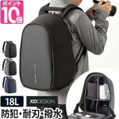 カメラバッグ バックパック リュック Bobby ボビー プロ ショルダー 防犯 耐刃 撥水 USB PC 収納 メンズ レディース ビジネス トラベル