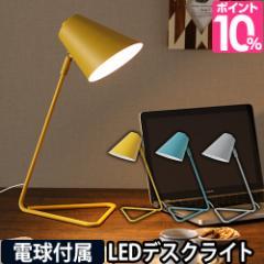 デスクライト LED 照明 北欧 おしゃれ オリカ デスクランプ スタンド スリム インテリア照明 間接照明 レトロ 学習机 OLIKA LED DESK LAM