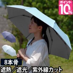 折りたたみ傘 吸水傘ポーチのおまけ特典 正規販売店 Knirps クニルプス T.220 Rain or Shine 自動開閉 T.220RS 晴雨兼用 折り畳み傘 日傘