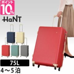 【レビューでリベラリーミニポーチの特典】スーツケース  エース ハント マイン 05747 HaNT mine 大型 スーツケース かわいい おしゃれ